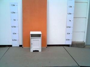 http://www.recyclerie-portesessonne.fr/16157-thickbox_default/chevet.jpg